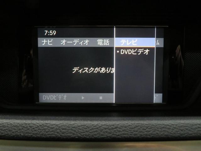 E250CGIブルーエフィシェンシーワゴン ワンオーナー(4枚目)