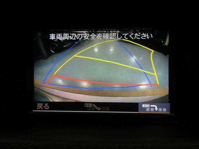 E250CGIブルーエフィシェンシーワゴン ワンオーナー(5枚目)