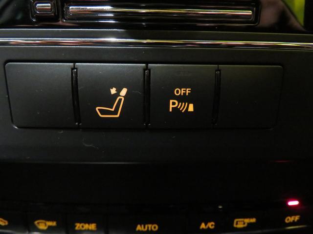 E250CGIブルーエフィシェンシーワゴン ワンオーナー(8枚目)