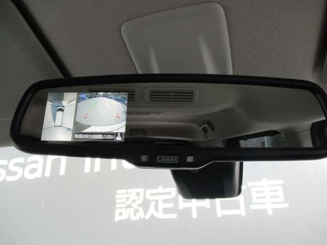 660 ハイウェイスターX 両側オートスライドドア 全周囲カメラ アラウンドビューモニター 衝突被害軽減システム キーフリー(15枚目)