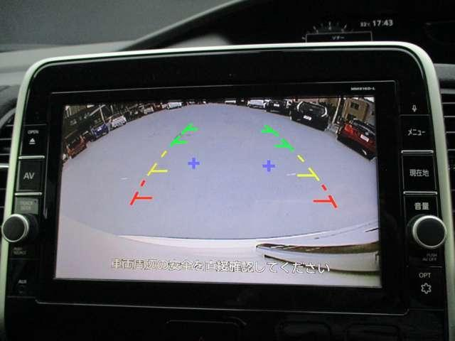 2.0 ライダー プロパイロット エディション 後席モニター 衝突軽減ブレーキ ETC 両側電動ドア 1オーナ Bカメ ナビTV メモリーナビ(11枚目)