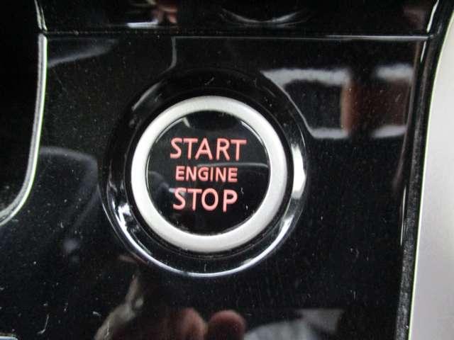 2.0 ライダー プロパイロット エディション 後席モニター 衝突軽減ブレーキ ETC 両側電動ドア 1オーナ Bカメ ナビTV メモリーナビ(14枚目)