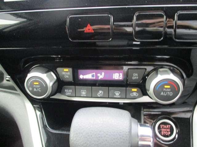 2.0 ライダー プロパイロット エディション 後席モニター 衝突軽減ブレーキ ETC 両側電動ドア 1オーナ Bカメ ナビTV メモリーナビ(16枚目)