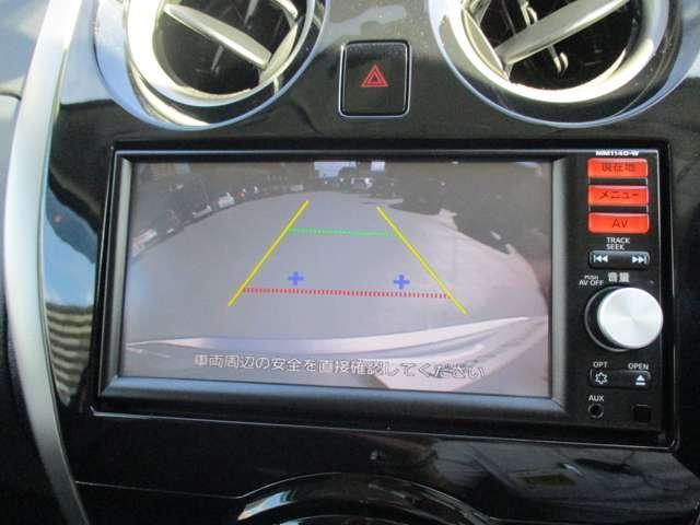 1.2 X DIG-S エマージェンシーブレーキ パッケージ オートエアコン キーレス ドラレコ ETC Bカメラ アイドリングストップ ワンオーナー エマージェンシーB レーンアシスト オートエアコン スマキー 盗難防止システム(9枚目)