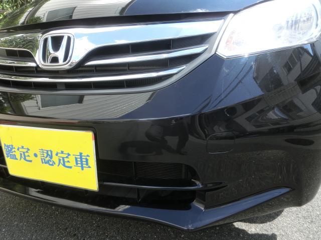 「ホンダ」「フリード」「ミニバン・ワンボックス」「大阪府」の中古車45