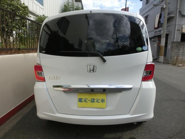 「ホンダ」「フリード」「ミニバン・ワンボックス」「大阪府」の中古車5