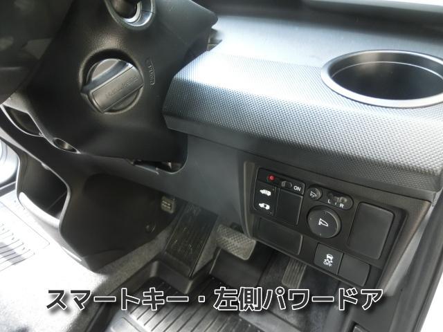 「ホンダ」「フリード」「ミニバン・ワンボックス」「大阪府」の中古車38
