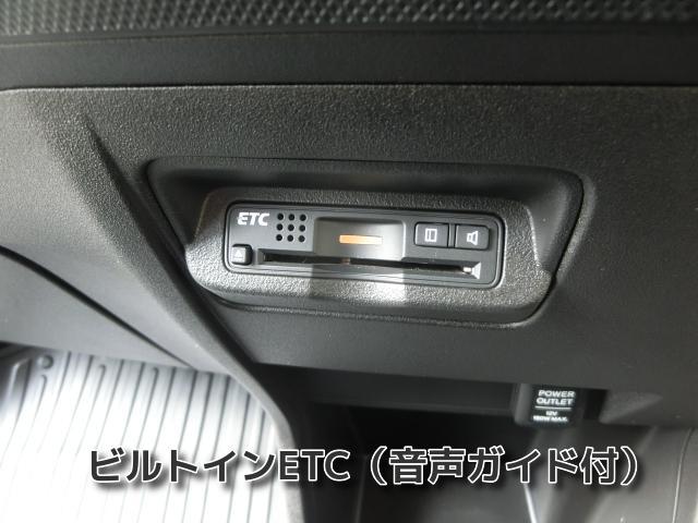 「ホンダ」「フリード」「ミニバン・ワンボックス」「大阪府」の中古車43