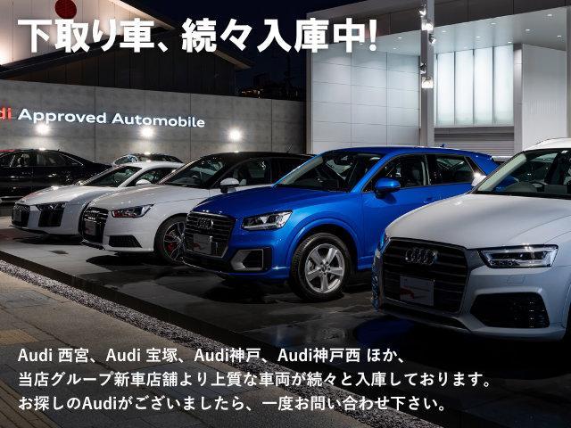 「アウディ」「アウディ Q2」「SUV・クロカン」「兵庫県」の中古車3
