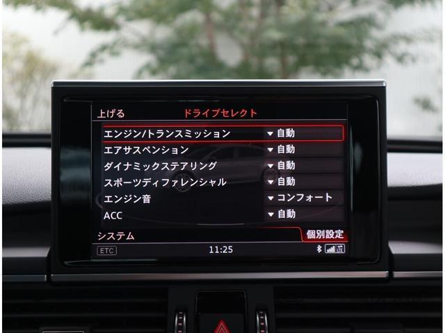車内でBluetooth機能をご利用いただけます。ハンズフリーや音楽の再生などが可能になります。