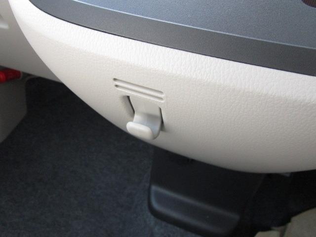 M e-アシスト 届出済未使用車 後席両側スライドドア(13枚目)
