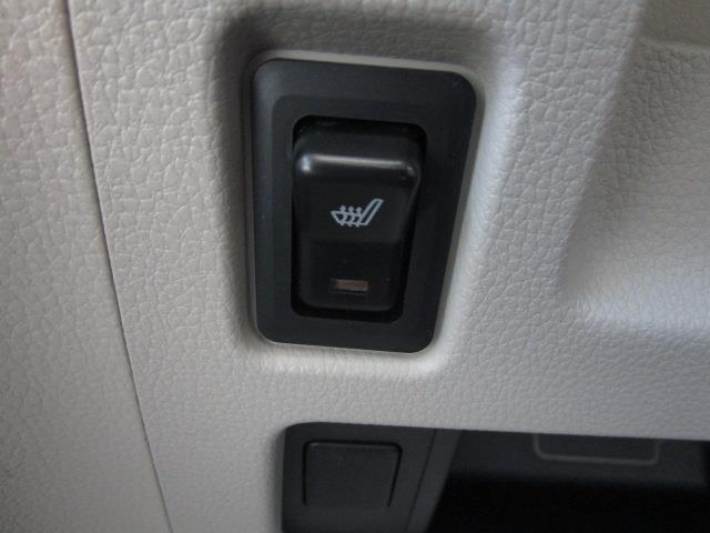 M e-アシスト 届出済未使用車 後席両側スライドドア(17枚目)