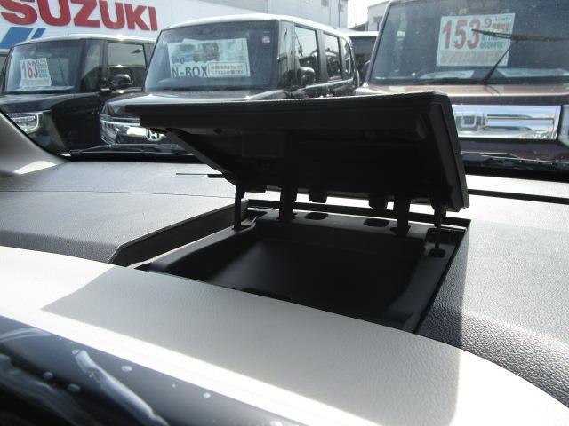 M e-アシスト 届出済未使用車 後席両側スライドドア(20枚目)