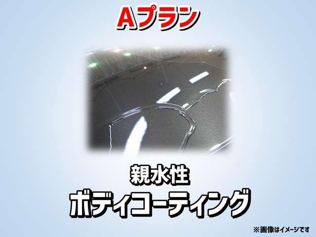 GX ハイルーフ 届出済未使用車 衝突軽減ブレーキ 禁煙車(18枚目)