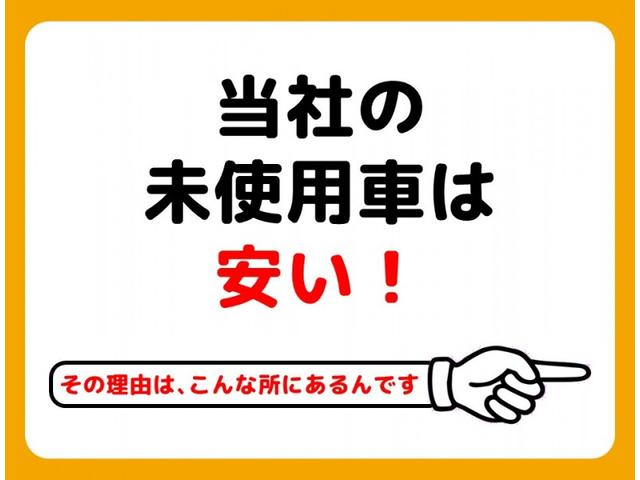 Lスズキ セーフティ サポート装着車 届出済未使用車 禁煙車(21枚目)