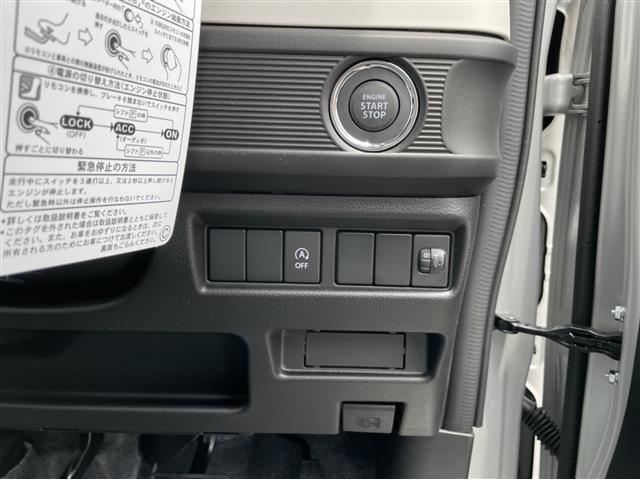 HYBRID G スマート 両側S CエアB ABS 軽減B(8枚目)