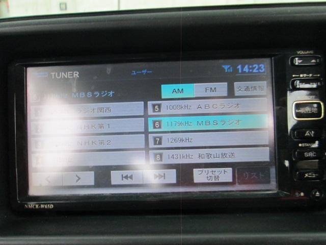 「ダイハツ」「ハイゼットカーゴ」「軽自動車」「大阪府」の中古車21