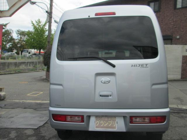 「ダイハツ」「ハイゼットカーゴ」「軽自動車」「大阪府」の中古車6