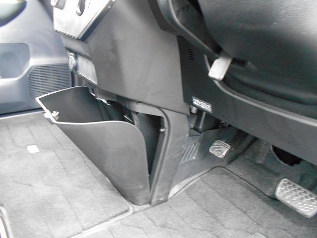 G S 1オーナー 純正ナビ SAII 両側電動スライドドア(42枚目)