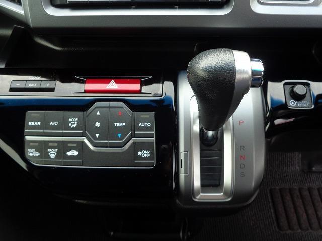 Z クールスピリット インターナビ セレクション ワンオーナー 8人乗り コンフォートビューパッケージ リヤエンターテイメントシステム9インチ 両側電動スライドドア バックカメラ DVD USB ミュージックサーバー ETC スマートキー(12枚目)