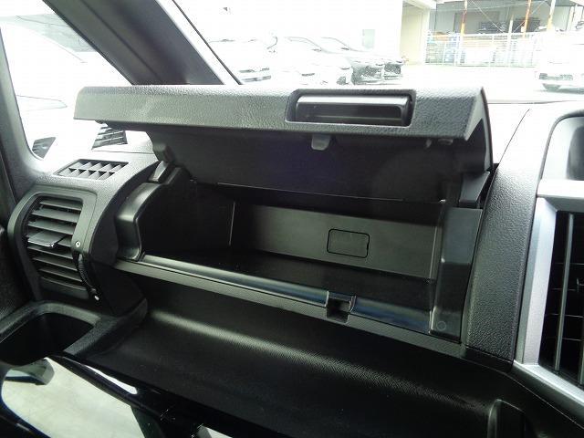 Z クールスピリット インターナビ セレクション ワンオーナー 8人乗り コンフォートビューパッケージ リヤエンターテイメントシステム9インチ 両側電動スライドドア バックカメラ DVD USB ミュージックサーバー ETC スマートキー(21枚目)