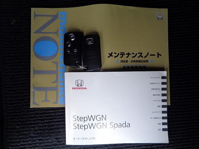 Z クールスピリット インターナビ セレクション ワンオーナー 8人乗り コンフォートビューパッケージ リヤエンターテイメントシステム9インチ 両側電動スライドドア バックカメラ DVD USB ミュージックサーバー ETC スマートキー(30枚目)