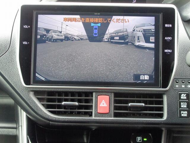 ハイブリッドZS 煌 ワンオーナー トヨタセーフティセンス 純正SDナビ10インチフルセグTV 後席モニター リヤオートエアコン バックフロントカメラ クルーズコントロール DVD Bluetooth ミュージックサーバー(4枚目)