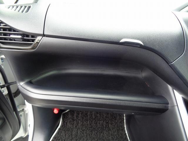 ハイブリッドZS 煌 ワンオーナー トヨタセーフティセンス 純正SDナビ10インチフルセグTV 後席モニター リヤオートエアコン バックフロントカメラ クルーズコントロール DVD Bluetooth ミュージックサーバー(10枚目)
