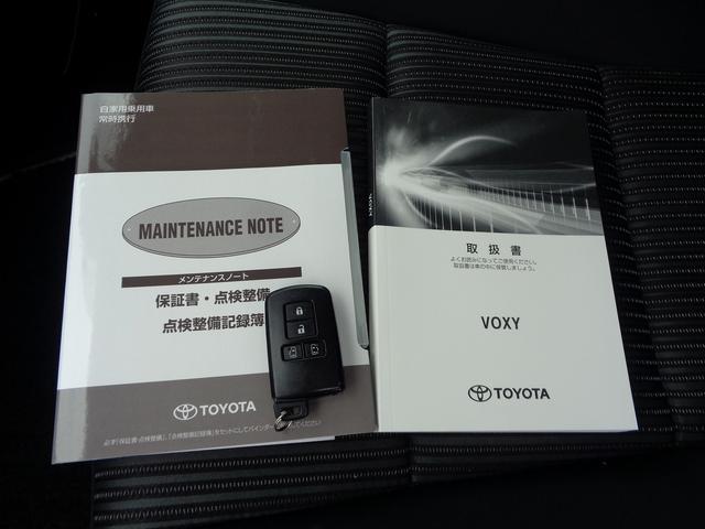 ハイブリッドZS 煌 ワンオーナー トヨタセーフティセンス 純正SDナビ10インチフルセグTV 後席モニター リヤオートエアコン バックフロントカメラ クルーズコントロール DVD Bluetooth ミュージックサーバー(30枚目)