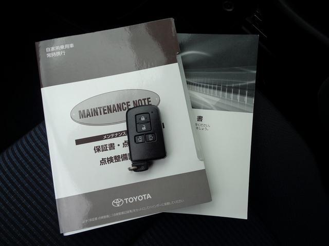 X 純正SDナビ トヨタセーフティセンス バックカメラ スマートエントリーシステム 両側電動スライドドア フルセグTV DVD Bluetooth ミュージックサーバー ETC スマートキー(26枚目)