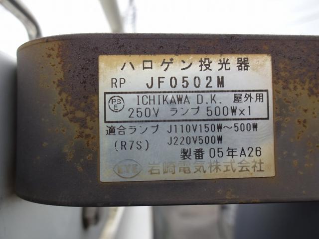 日野 デュトロ 工作車 電話工事 投光器4灯 水中ポンプ ダブルキャブ