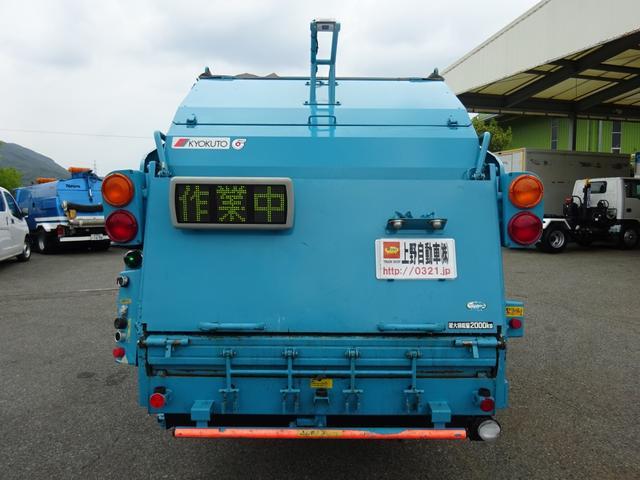 日野 デュトロ 2トン パッカー車 プレス式 極東 4.2m3 オートマ