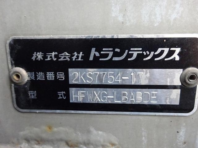 「その他」「プロフィア」「トラック」「兵庫県」の中古車80