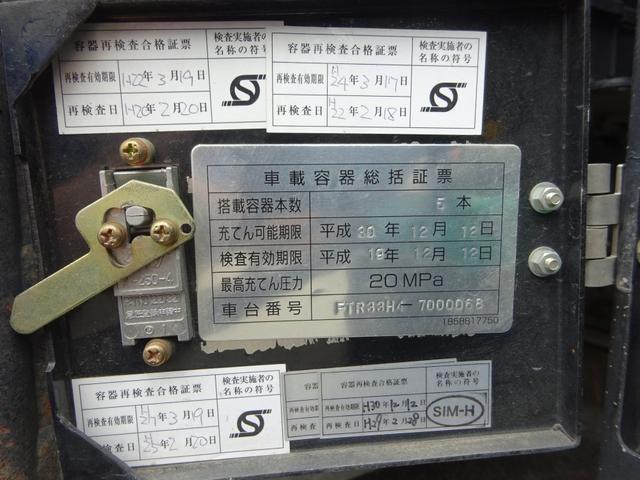 増トン車 路面清掃車 ストリートスイーパー CNG(79枚目)