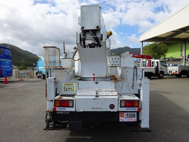 高所作業車 電工仕様 アイチ 14.6m SH15B(6枚目)