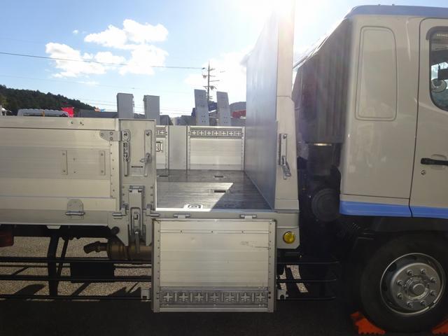 アコーディオン式幌車 Rエアサス 増トン 7.7t積み(20枚目)