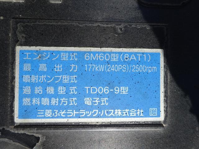 「その他」「ファイター」「トラック」「兵庫県」の中古車75