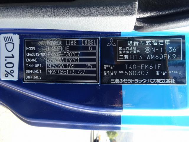 「その他」「ファイター」「トラック」「兵庫県」の中古車77
