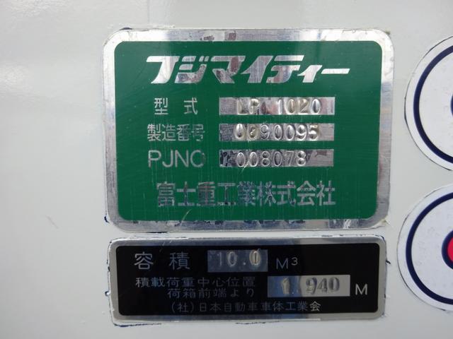 回転プレス式パッカー 容積10.0m3 1.65t積み(20枚目)