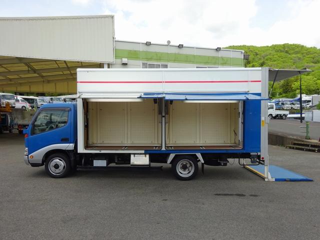 移動販売車 展示車 2t パワーゲート付バン 標準幅 ロング(13枚目)
