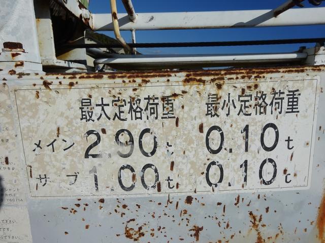 穴掘建柱車 アイチコーポレーション D502 標準幅(12枚目)