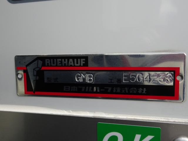 「その他」「フォワード」「トラック」「兵庫県」の中古車20