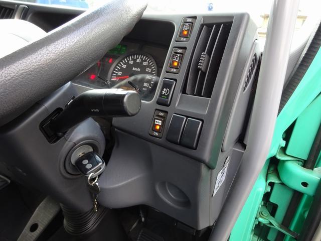 「その他」「フォワード」「トラック」「兵庫県」の中古車45
