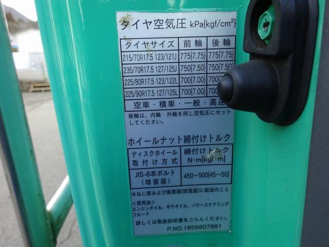 「その他」「フォワード」「トラック」「兵庫県」の中古車58