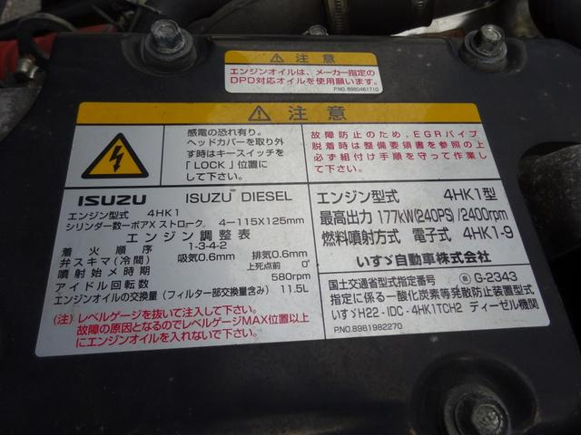 「その他」「フォワード」「トラック」「兵庫県」の中古車59