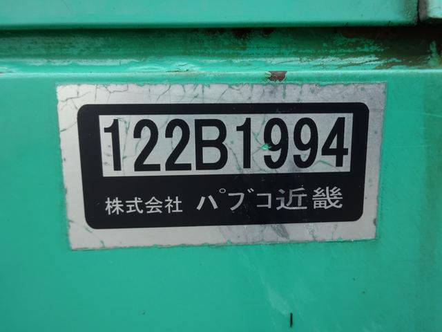 「その他」「フォワード」「トラック」「兵庫県」の中古車60