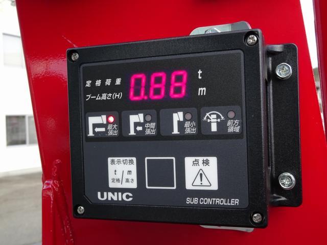 ハロゲンヘッドランプ・ハロゲンフォグランプフロアマット・ドアバイザー付 100L燃料タンク(メインキー共用鍵付) ▲外装:保管上のキズ・サビ小程度有り