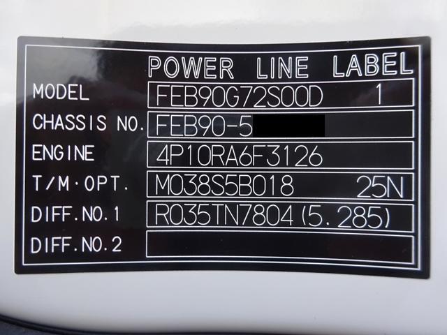更に見やすい大画面液晶は危険度を数値と色で表示、更に音声案内でわかりやすくなっています!便利で安心な追加機能も多数!ラジコンとコントロールパネルで操作項目も格段に増えました!
