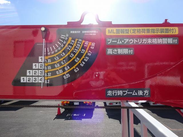 AEBS…衝突被害軽減ブレーキ ・衝突の危険性がある時、ブザー、メーターで警告 ・必要に応じブレーキ、緊急ブレーキ作動