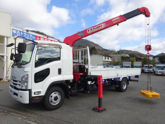 4段クレーン付 ラジコン デジタル荷重計 古河ユニック URU374RKK 標準 ベッド付 2.7トン積み(12枚目)